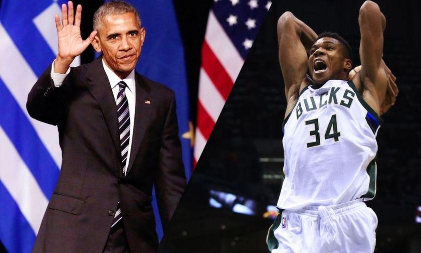 Ο Ομπάμα αποθεώνει και πάλι τον Αντετοκούνμπο (vid)