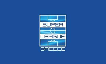Super League: Τα highlights των αγώνων του Σαββάτου στην 8η αγωνιστική (vids)