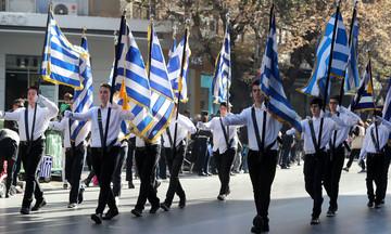 Ποιοι δρόμοι θα κλείσουν σε Αθήνα και Πειραιά για τις μαθητικές παρελάσεις