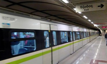 Καταργούνται τα απευθείας δρομολόγια του μετρό προς αεροδρόμιο