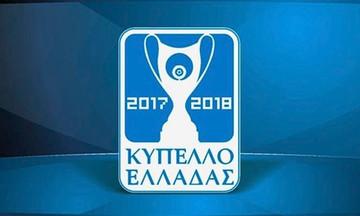 Κύπελλο Ελλάδος: Δράση σε Κρήτη, Λιβαδειά, Λάρισα και Λαμία