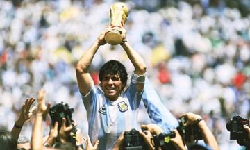 Ντιέγκο Μαραντόνα: Ο «Θεός» έχει γενέθλια...