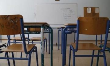 Μαθητής χτύπησε με σιδερογροθιά φύλακα σχολείου - Του έσπασε τη γνάθο