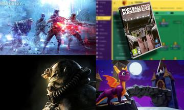 Νοέμβριος 2018: Οι νέες κυκλοφορίες στα games