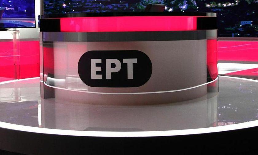 Νέα αθλητική εκπομπή από την ΕΡΤ - Η όμορφη Έλενα και οι παρουσιαστές