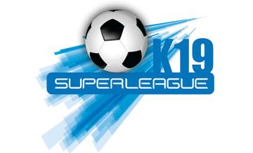 Οι «εκτελεστές» της Super League K19