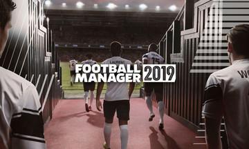 Football Manager 2019: Τα νέα χαρακτηριστικά
