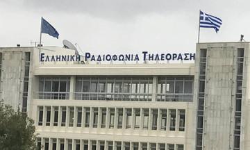 Παραιτήθηκε με αιχμές ο Θαλασσινός από την ΕΡΤ