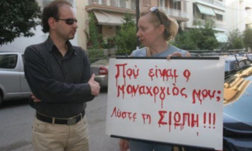 Άλεξ: Η Δολοφονία που αποκάλυψε το «Τούνελ» και σόκαρε την Ελλάδα