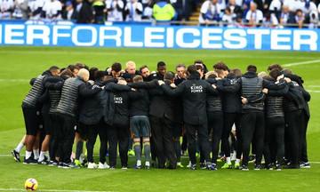 Premier League: Ενός λεπτού σιγή και ο όρκος που τηρήθηκε από τη Λέστερ