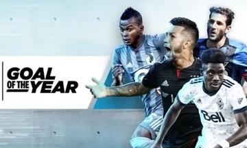 MLS: Αυτές είναι οι... γκολάρες της χρονιάς - Ο Ζλάταν και ο πρώην του Ολυμπιακού (vid)
