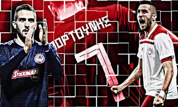 Όταν ο Φορτούνης μοίραζε γκολ στη Θεσσαλονίκη για τον Ολυμπιακό! (vids)