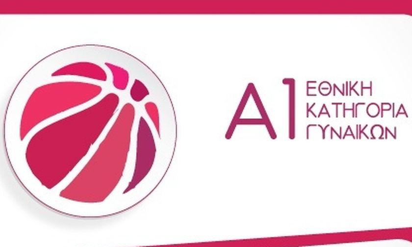 Τα αποτελέσματα στην Α1 και Α2 γυναικών μπάσκετ