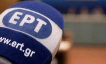 Καθυστερεί το ERT Sports, ενώ αγοράζονται αθλητικά δικαιώματα
