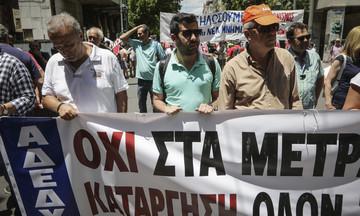 Κατεβάζει ρολά το Δημόσιο- Πανελλαδική απεργία της ΑΔΕΔΥ