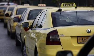 Χωρίς ταξί έως τις 16:00