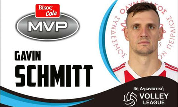 O Γκάβιν Σμιτ MVP της 4ης αγωνιστικής της Volley League 2018-19