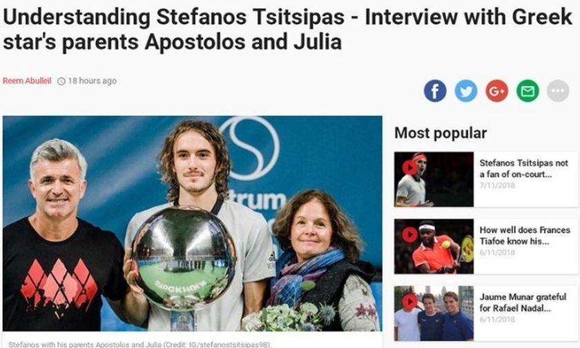 Μιλούν οι γονείς του: «Ο Στέφανος Τσιτσιπάς παράτησε το τένις για τους πυρόπληκτους στο Μάτι»