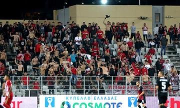 Oλυμπιακός: «Προβοκάτσια και τιμωρία στο Κύπελλο»