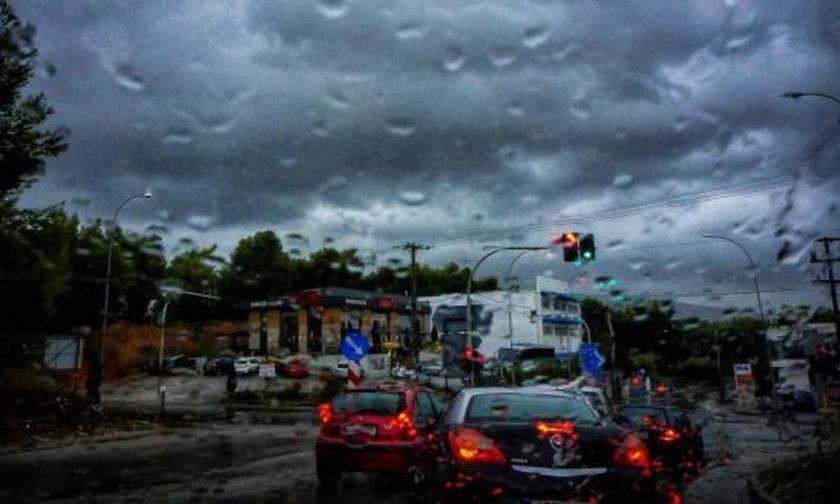Βροχές και σήμερα - Η πρόγνωση της ΕΜΥ