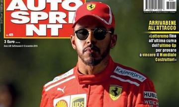 Formula 1: Χάμιλτον και Ferrari