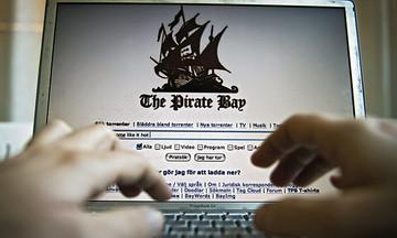 Πώς απαντούν οι «πειρατές» στο μπλόκο των ιστοσελίδων με ταινίες και υπότιτλους