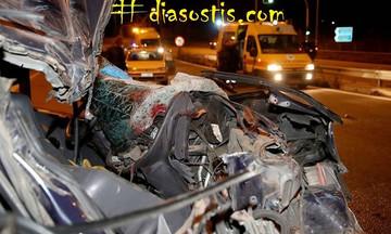 Νεκρό ένα παιδί 4 χρονών από το Ιράκ και 27 τραυματίες σε τροχαίο δυστύχημα!