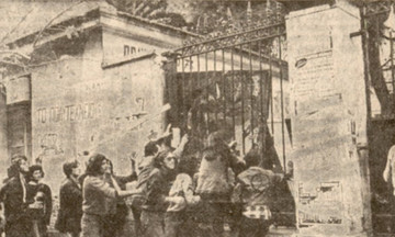 Σαν Σήμερα: Οι νεκροί της 7ης επετείου
