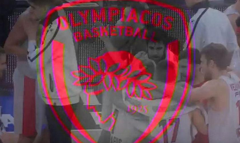 Το κανάλι που θα δείξει το Μπάγερν - Ολυμπιακός
