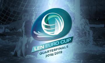 Euro Cup: Ορτίτζια-Βουλιαγμένη με στόχο την τετράδα