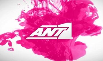 Μαύρα μαντάτα για τον ANT1 - Άνοδος για τρεις