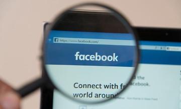 Facebook: Δείτε πόση ώρα ξοδεύετε και αν είστε εθισμένοι σε αυτό