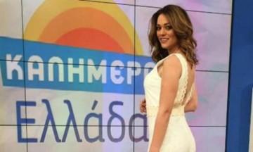 Απολύθηκε από τον ΑΝΤ1 η Μπάγια Αντωνοπούλου (Video)