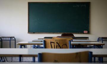 Πάτρα: Μαθητής μαχαίρωσε συμμαθητή του μέσα στο σχολείο
