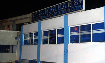 Επίθεση από κουκουλοφόρους με διακριτικά του ΠΑΟΚ καταγγέλλει ο Ηρακλής