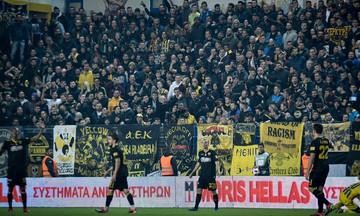 Οι οπαδοί της ΑΕΚ «τα έχωσαν» σε Ουζουνίδη και παίκτες