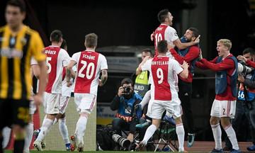Τα highlights από το ΑΕΚ-Άγιαξ 0-2 (vid)