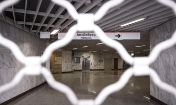 24ωρη απεργία ΓΣΕΕ - «Χειρόφρενο» στα περισσότερα ΜΜΜ