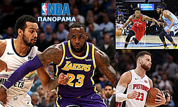 NBA: Εύκολα οι Νάγκετς τους Λέικερς με κακή εμφάνιση ΛεΜπρόν, το βιολί τους οι Ράπτορς