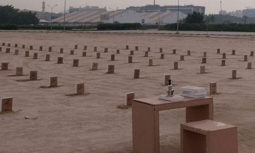 Το «Νεκροταφείο των Απαγορευμένων Βιβλίων» (στο Κουβέιτ)