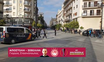 Μπέτις - Ολυμπιακός: Αυστηρά αστυνομικά μέτρα στη Σεβίλλη