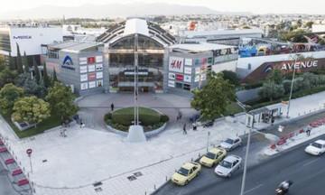 Τράπεζα βγάζει «στο σφυρί» γνωστό εμπορικό κέντρο