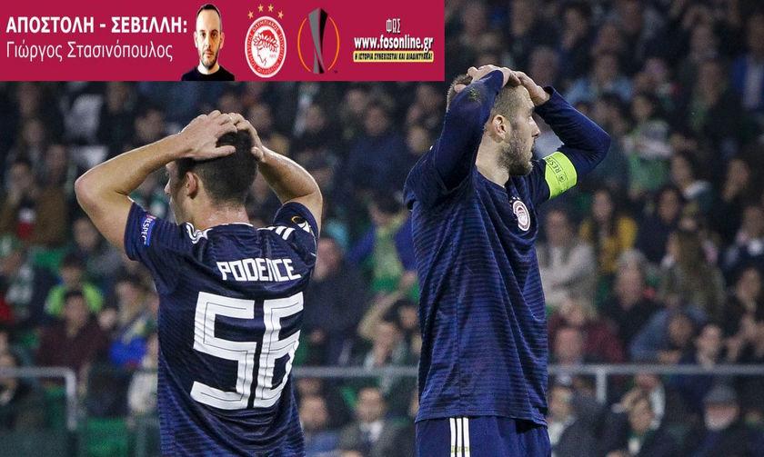 Μπέτις - Ολυμπιακός 1-0: Έχασε... ευκαιρία, αλλά δε χάθηκε!