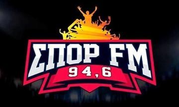 Απόλυση-βόμβα από τον ΣΠΟΡ FM μετά από 18 χρόνια συνεργασίας