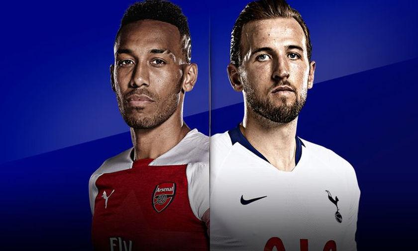 Premier League: Ντέρμπι στο Λονδίνο με «άρωμα» Champions League