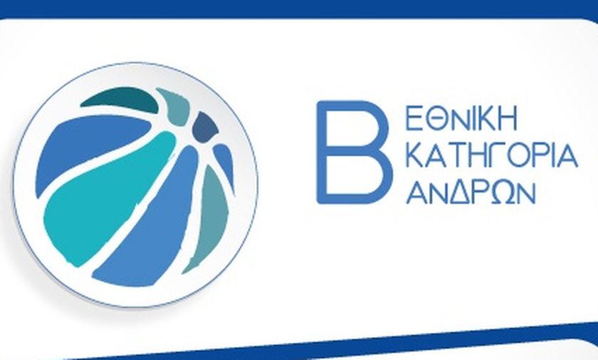 Τα αποτελέσματα στη Β΄ Εθνική μπάσκετ