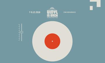 Vinyl is Back Goes Jazz: Το πρόγραμμα των DJs