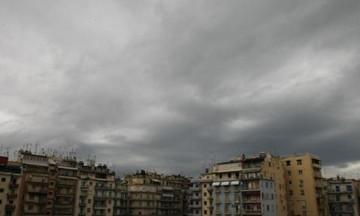 Βροχές και καταιγίδες σήμερα - Η πρόβλεψη της ΕΜΥ