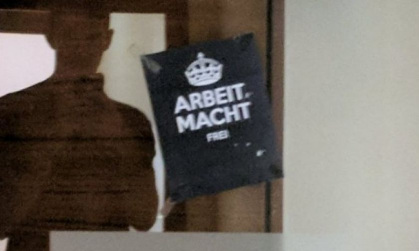 «Καλωσόρισμα» με φράση από το Άουσβιτς για τη Μακάμπι στην Κωνσταντινούπολη