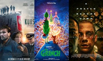 Ταινίες της εβδομάδας: «Kursk», «Γκριντς», «Προσευχήσου Πριν Πεθάνεις»